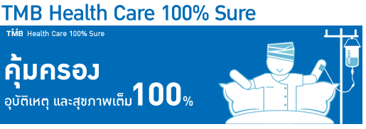 TMB Health Care 100% Sure -TMB
