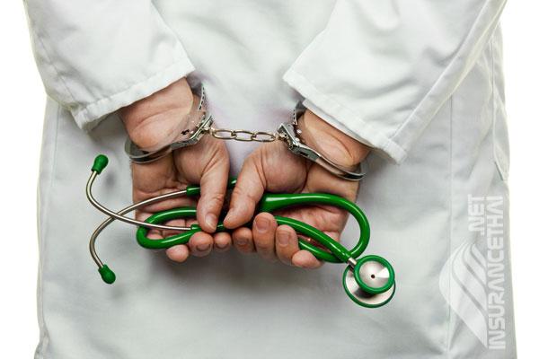 พ.ร.บ.คุ้มครองฯ การฟ้องแพทย์ และวิกฤติการแพทย์ไทย